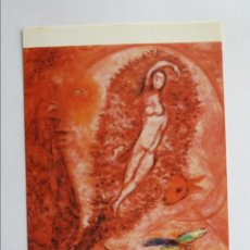 Postales: POSTAL - M. CHAGALL - LE CANTIQUE DES CANTIQUES - LA CANCIÓN DE LAS CANCIONES. Lote 288678523