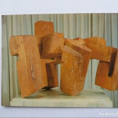 Postales: POSTAL - MUSEO DE ARTE - ABSTRACTO ESPAÑOL - CASAS COLGADAS - CUENCA - CHILLIDA ABESTI GOGORA. Lote 288679773