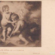 Postales: LOS NIÑOS DE LA CONCHA DE MURILLO. ED. HAUSER Y MENET SERIE PINTURA Nº 524. REVERSO SIN DIVIDIR. Lote 288717773