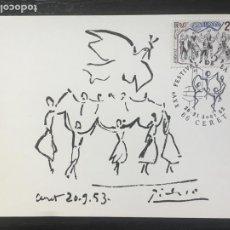 Postales: TARJETA POSTAL CON MATASELLOS XXV FESTIVAL DE LA SARDANE SARDANA CERET FRANCIA DIBUJO PICASSO 1983. Lote 288718413