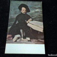 Postales: MUSEO DEL PRADO EL PRIMO VELAZQUEZ, EDICIONES VICTORIA N. COLL SALIETI. Nº 1009. Lote 289216878