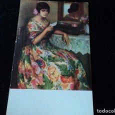 Postales: MUSEO DEL PRADO EL BILLETE EDICIONES VICTORIA N. COLL SALIETI. Nº 73. Lote 289217473