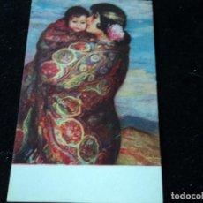 Postales: MUSEO DEL PRADO EL BESO, JUAN CARDONA, EDICIONES VICTORIA N. COLL SALIETI. Nº 126. Lote 289218093