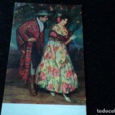 Postales: MUSEO DEL PRADO ENTRE NARANJOS, J. CARDONA EDICIONES VICTORIA N. COLL SALIETI. Nº 2. Lote 289219108