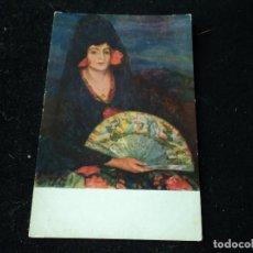 Postales: MUSEO DEL PRADO, LA MAJA,J. CARDONA ED. VICTORIA N. COLL SALIETI. Nº 80. Lote 289235783
