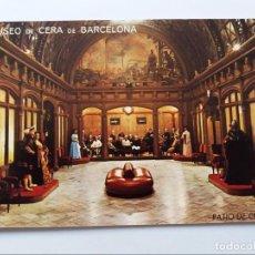 Postales: POSTAL - MUSEO DE CERA DE BARCELONA - PATIO DE CRISTAL. Lote 294044013