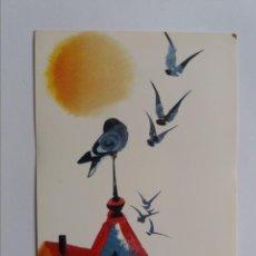 Postales: POSTAL - MIRCO HANAK - ALEMANIA - MATASELLOS BERLIN. Lote 294072528