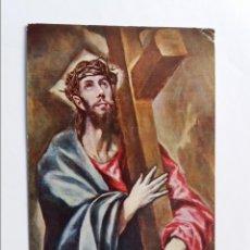 Postales: POSTAL - CRISTO ABRAZADO A LA CRUZ - MUSEO DEL PRADO - GRECO. Lote 295629098