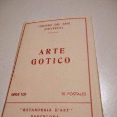 Postales: POSTALES ARTE GÓTICO HISTORIA DEL ARTE UNIVERSAL. Lote 295859218