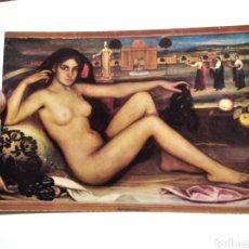Postales: POSTAL MUSEO DE ARTE MODERNO JULIO ROMERO DE TORRES. Lote 295861063
