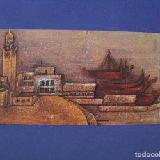 Postales: POSTAL DE PINTURA DE ABDULLAH A. SALEH. SEIF PALACE - KUWAIT. IMPRESO EN ITALIA. CON RELIEVE.. Lote 297088733