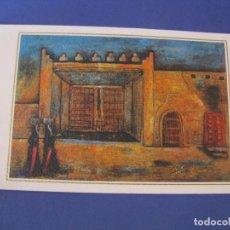 Postales: POSTAL DE PINTURA DE ABDULLAH A. SALEH. AL MAKSAB GATE - KUWAIT. IMPRESO EN ITALIA. 18X11 CM.. Lote 297089343