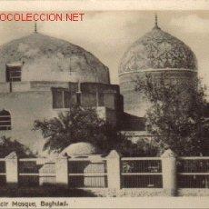Postales: TARJETA POSTAL DE SHAIKH ABDULKADIR MOSQUE, BAGHDAD. Lote 13042002