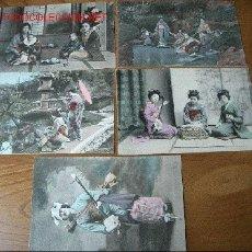 Postales: LOTE DE 5 POSTALES JAPONESAS. Lote 10371741