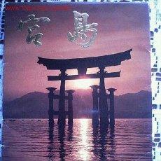 Postales: 13 POSTALES DE JAPON. Lote 23059032