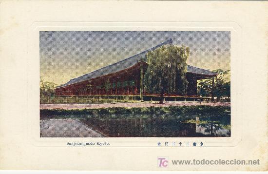 A0528 JAPON, SANJUSANGENDO KIOTO ANTIGUA 1900 - - &ALF (Postales - Postales Extranjero - Asia)