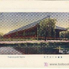 Postales: A0528 JAPON, SANJUSANGENDO KIOTO ANTIGUA 1900 - - &ALF. Lote 3664305