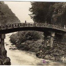 Postales: A1412 JAPON PUENTE SAGRADO EN NIKKO- &ALF. Lote 3933426
