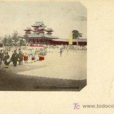 Postales: A1438 JAPON, PROCESION EN KIOTO. ANTIGUA - MAS EN MI TIENDA- &ALF. Lote 4308347