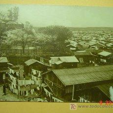 Postales: 6177 JAPON JAPAN - YOKOHAMA MIRA MAS POSTALES DE ESTE PAIS EN MI TIENDA TC COSAS&CURIOSAS. Lote 4198550