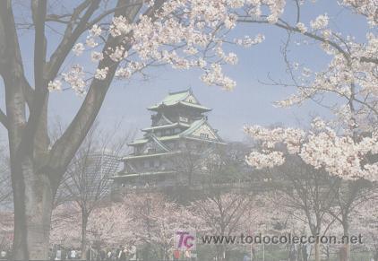 POSTAL DE JAPÓN (OSAKA) (Postales - Postales Extranjero - Asia)