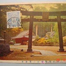 Postales: 7369 JAPON JAPAN - MIRA MAS POSTALES DE ESTE PAIS EN MI TIENDA COSAS&CURIOSAS. Lote 4704214