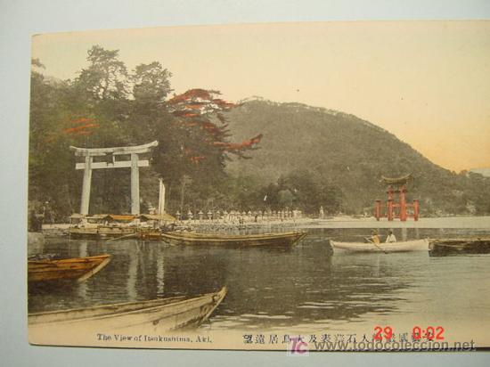 7361 JAPON JAPAN - MIRA MAS POSTALES DE ESTE PAIS EN MI TIENDA COSAS&CURIOSAS (Postales - Postales Extranjero - Asia)