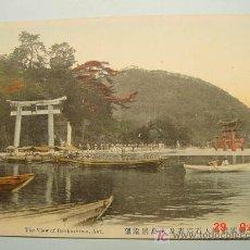 Postales: 7361 JAPON JAPAN - MIRA MAS POSTALES DE ESTE PAIS EN MI TIENDA COSAS&CURIOSAS. Lote 4704231