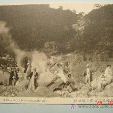Postales: 7360 JAPON JAPAN - MIRA MAS POSTALES DE ESTE PAIS EN MI TIENDA COSAS&CURIOSAS. Lote 4704243