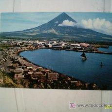 Postales: POSTAL DE AEROLÍNEAS PAN AM. IMPRIMIDA EN USA. AÑOS 60. MT. MAYON. FILIPINAS . Lote 5021246