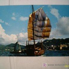 Postales: POSTAL DE AEROLÍNEAS PAN AM. IMPRIMIDA EN USA. AÑOS 60. HONG KONG . Lote 5021257
