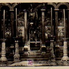 Postales: JERUSALEM. CHURCH OF THE HOLY SEPULCHRE GREEK CATHEDRAL. . Lote 6131484