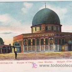 Postales: JERUSALEM. MOSQUE OF OMAR. . Lote 12785089