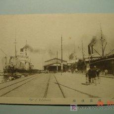 Postales: 3564 JAPON JAPAN YOKOHAMA - MIRA MAS POSTALES DE ESTE PAIS EN MI TIENDA COSAS&CURIOSAS. Lote 6308873