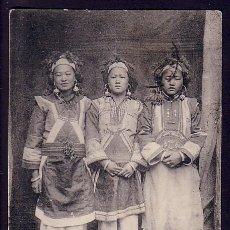 Postales: INDOCHINA FRANCESA ** AÑO 1910 ** TONKIN-YUNNAM TRIBU DE LA FRONTERA ** IN63. Lote 45881330