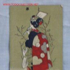 Postales: TARJETA POSTAL CHINA. Lote 12247845