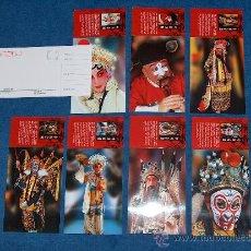 Postales: 7 POSTALES OPERA CHINA DE PEKIN. Lote 9985960