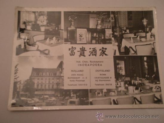 POSTAL DE CHINA (Postales - Postales Extranjero - Asia)