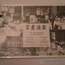 Postales: POSTAL DE CHINA. Lote 11107587