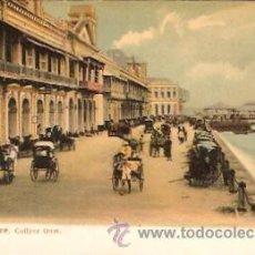 Postales: POSTAL SINGAPORE ( SINGAPUR) COLLYER QUAI. Lote 11956617