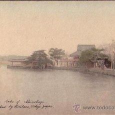 Postales: THE LAKE OF SHINOBAZU * CIRCA 1900 * JAPON * JA.34. Lote 12838059