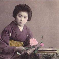 Postales: GHEISA JAPON * CIRCA 1910 * JAPON * JA.39. Lote 24076249