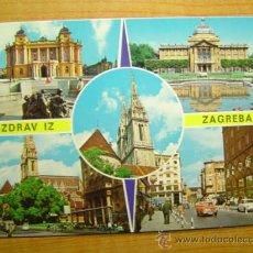 Postales: POSTAL ZAGREG SIN CIRCULAR. Lote 13740966