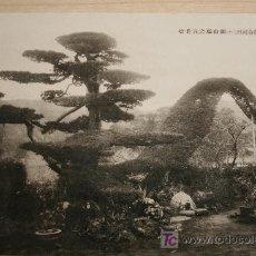Postales: ANTIGUA POSTAL JAPON. SIN CIRCULAR. Lote 27451429