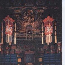 Postales: PEKIN (CHINA) . YANG XIN DIAN. Lote 15215100