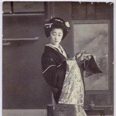 Postales: JAPONESA. POSTAL SIN CIRCULAR, PRINCIPIOS SIGLO XX. Lote 25624340