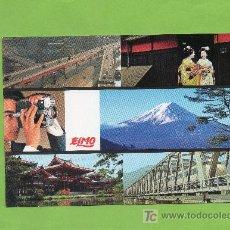 Postales: TOKIO. JAPÓN. TOKYO. MONTE FUJI. OTROS. SIN CIRCULAR. CAMARA EIMO. FUJIYAMA. Lote 26298588