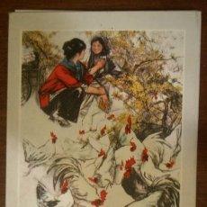 Postales: 12 POSTALES PINTURA CHINA TRADICIONAL. Lote 15680900