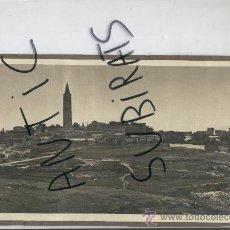 Postales: LA POSTAL MAS GRANDE DEL MUNDO.ISRAEL.JERUSALEN. JERUSALEM. AÑOS 50. EXTRAORDINARIA.MAS DE 2 METROS.. Lote 17023018