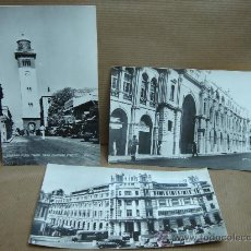 Postales: LOTE 3 POSTALES COLOMBO - CEYLAN - PORTECTORADO INGLES - SIN CIRCULAR TARJETA POSTAL. Lote 18791030